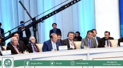 PM Nawaz Sharif speech at the SCO summit, congratulates India