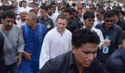 Why Indian Police arrested Rahul Gandhi