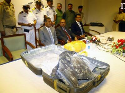 British national arrested at Karachi Airport for smuggling heroine worth Rs 7 crore