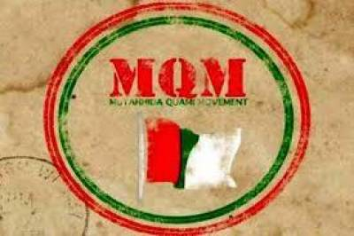 MQM-Pakistan MPA survives assassination attempt by target killers