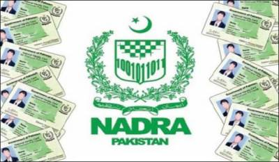 NADRA responds to wikileaks cable stolen data episode