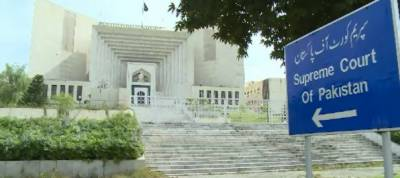 Supreme Court fix date for Panama Case JIT problems hearing