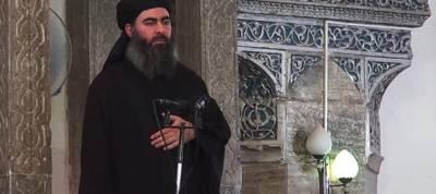 ISIS Chief Abu Bakr Al Baghdadi killed in airstrike: Syrian state TV