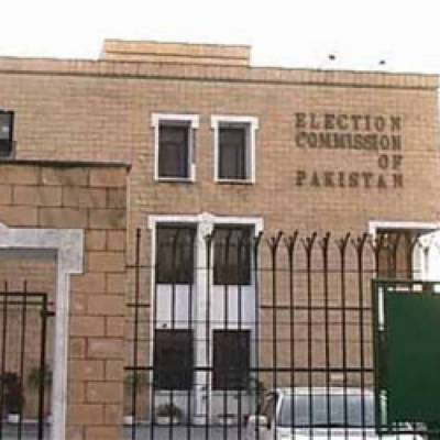 100 Biometric verification machines arranged by ECP for use in elections