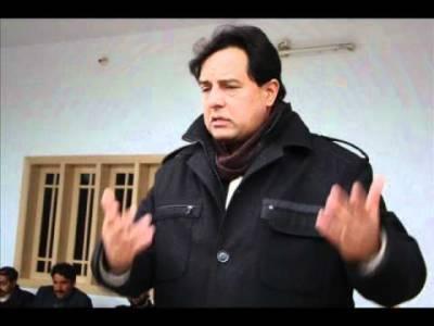 Captain (R) Safdar summoned by Panama Case JIT