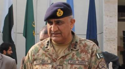 COAS emphasis mainstreaming of FATA