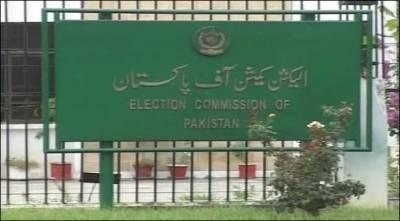 ECP restores PTI election symbol