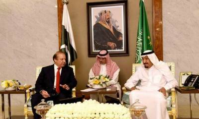 Pakistan assures fulll support to Saudi Arabia sovereignty