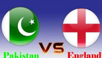 Pakistan Vs England live update score