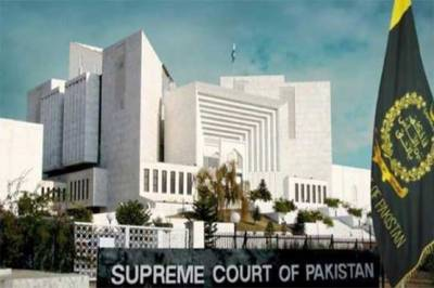 Supreme Court says lot being done to hinder investigations of Panama JIT