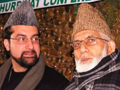 Hurriyat leaders from occupied Kashmir send special greetings for Pakistan cricket team