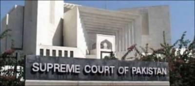 Supreme Court announces verdict on petition of Hussain Nawaz against Panama JIT