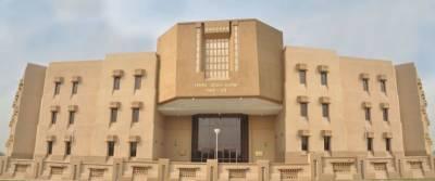Panama Case JIT to work during Eid Holidays