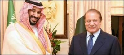 PM Nawaz Sharif felicitates Prince Muhammad Bin Salman on behalf of Pakistani nation