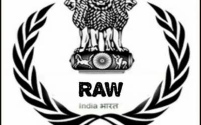 RAW running Baloch nationalist website against Pakistan from Nepal