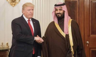 US-Saudi Arabia agree on joint strategy for middle east security