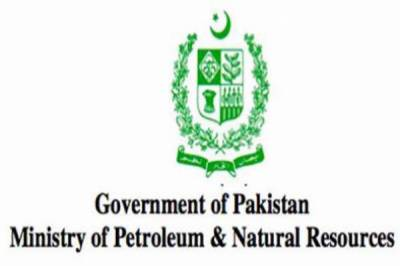 5 new gas and oil reserves discovered in Pakistan