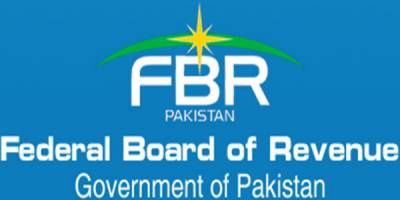 FBR imposes regulatory duties on 508 new products