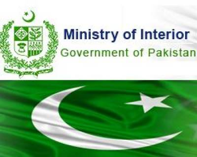 Interior Ministry bars 23 INGOs on suspicion of posing national security threat