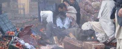 Parachinar blasts: Death toll rises in twin bombings