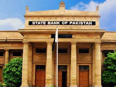 State Bank of Pakistan issues fresh currency notes worth Rs 342 billion