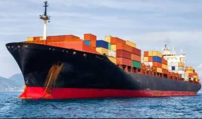 Turkish Aid Ship reaches Qatar to rescue regional ally