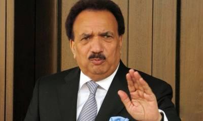 What Rehman Malik revealed before Panama case JIT