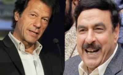 Will Sheikh Rashid accept Imran Khan's offer