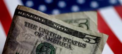 US Dollar steepest one day fall of the weeks