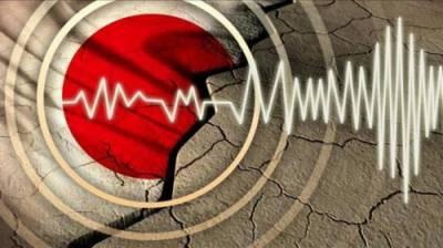 Earthquake tremors felt across Pakistan