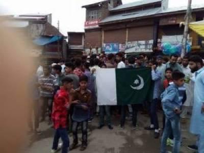 Indian occupied Kashmir celebrates Eid with Pakistan Flag and pro Pakistan slogans
