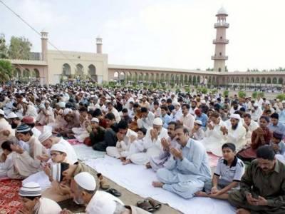 Pakistan celebrates Eid ul Fitr with religious zeal and fervor