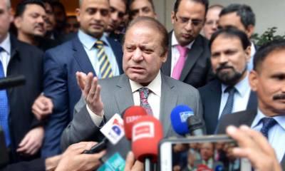 PM Nawaz Sharif leaves London for Pakistan