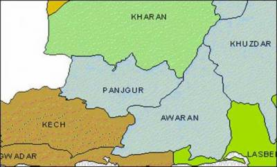 Seven on duty Policemen kidnapped by unknown miscreants