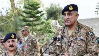 COAS General Qamar Bajwa takes vital steps for people of Parachinar