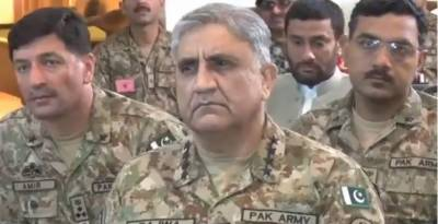 COAS General Qamar Bajwa urges for early mainstreaming of FATA