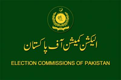 ECP unveils province wise detail of total 97 million registered voters in Pakistan