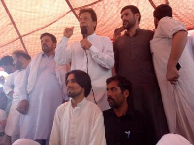 Imran Khan reaches Parachinar, says sectarianism in Pakistan is part of international conspiracy