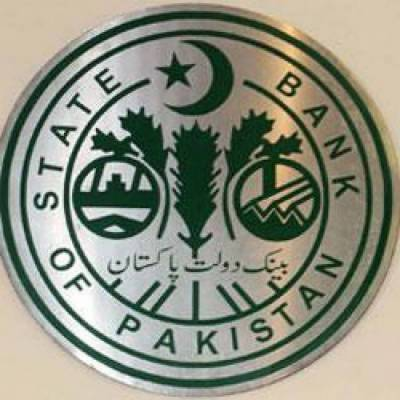Pakistan Economy quarterly report released by SBP