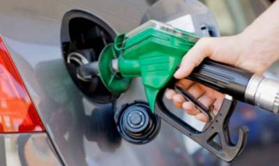 Petroleum Prices in Pakistan reduced
