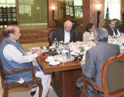 PM Nawaz Sharif briefed in Foreign Office on relations with Iran, India and Afghanistan