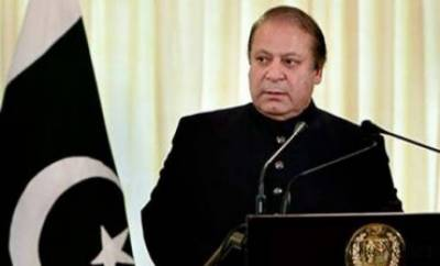 PM Nawaz Sharif to leave for official visit on Wednesday