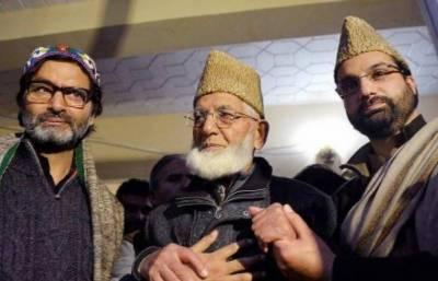 Protests in Occupied Kashmir against US designating Kashmiris hero Syed Salahuddin as global terrorist