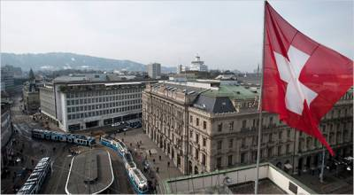 Switzerland National bank Report reveals Pakistani citizens accounts worth billions