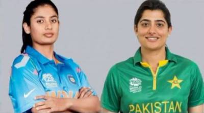 Pakistan takes on India on Sunday in ICC Women's World Cup