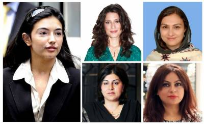 Top 5 most influential women of Pakistan
