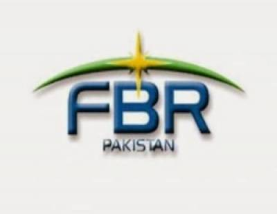 FBR missed the Tax collection target by Rs 250 billion for FY 2016-17