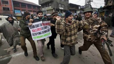 Chemical agents used by Indian Army in occupied Kashmir