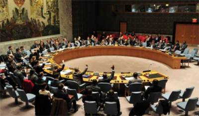 China - Russia to unite in UNSC against US