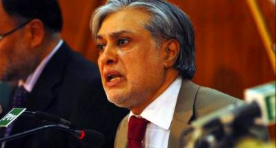 Ishaq Dar - State Bank of Pakistan at odds with Finance Minister over Rupee devaluation